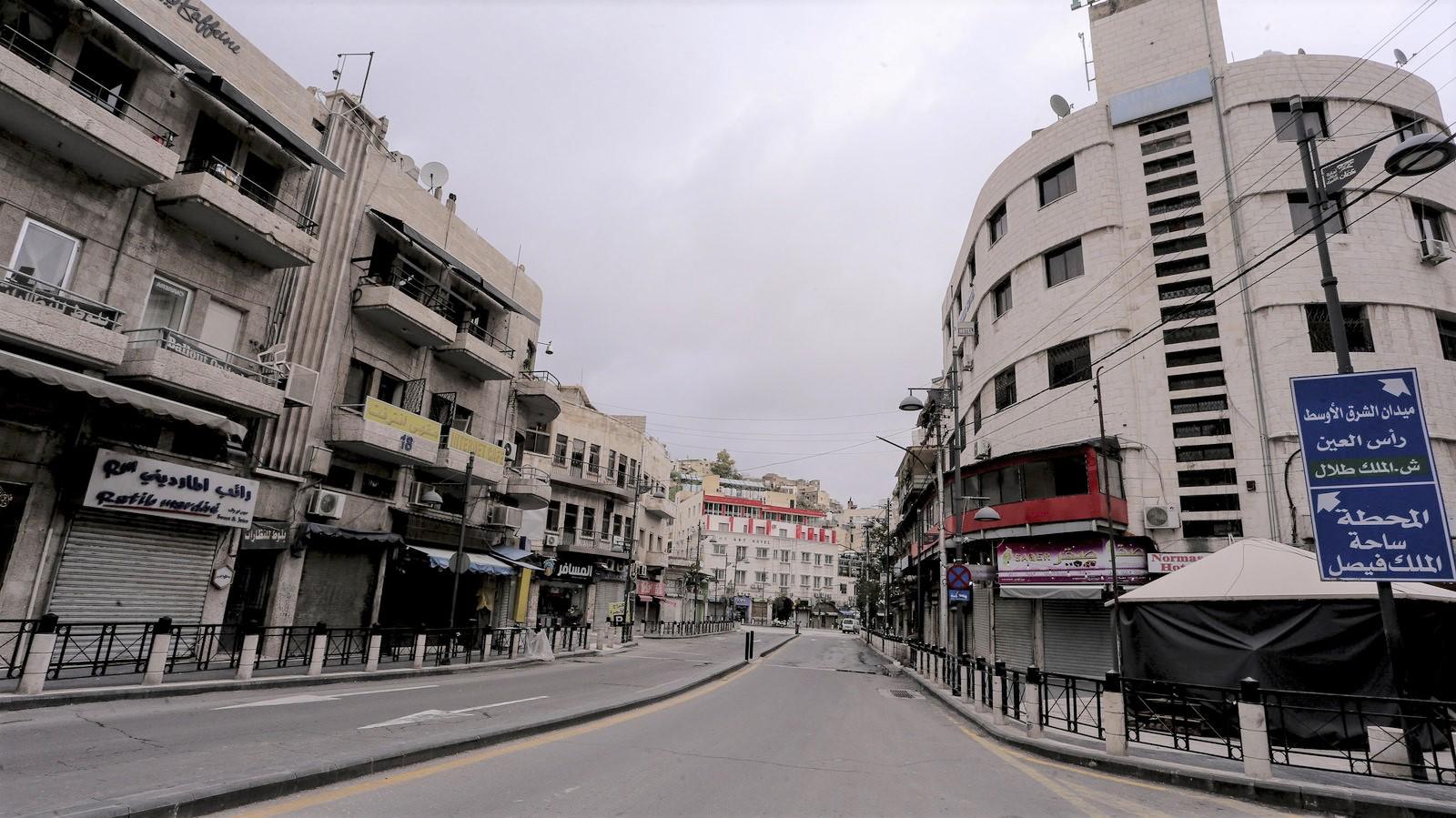 Amman lockdown 1